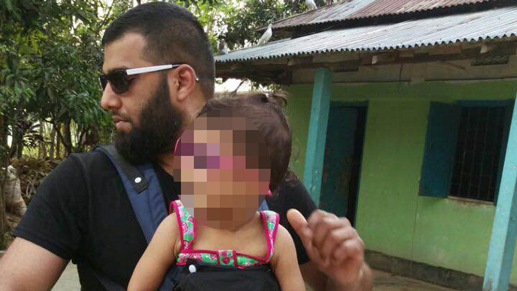 Mohammed Abil Kashem Saker (Beds Police)