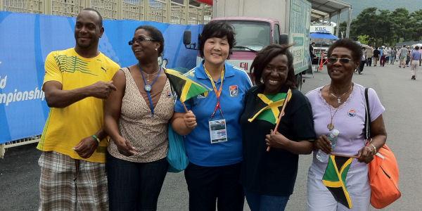 Jamaica fans in South Korea