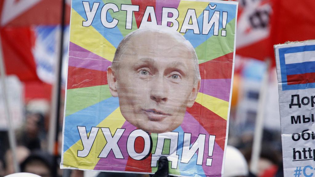 75-летнего активиста Ионова могут посадить на 5 лет за одиночный пикет у Кремля с плакатом Je suis Charlie, - Немцов - Цензор.НЕТ 1964