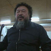 An image of Ai Weiwei taken by his webcam