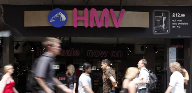 HMV in Oxford Street (pic: Getty)