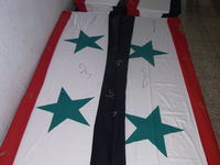 Coffins of Syrian Army soldiers, Teshrin military Hospital, Damascus.