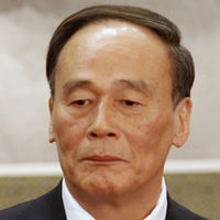 Wang Qishan (Reuters)