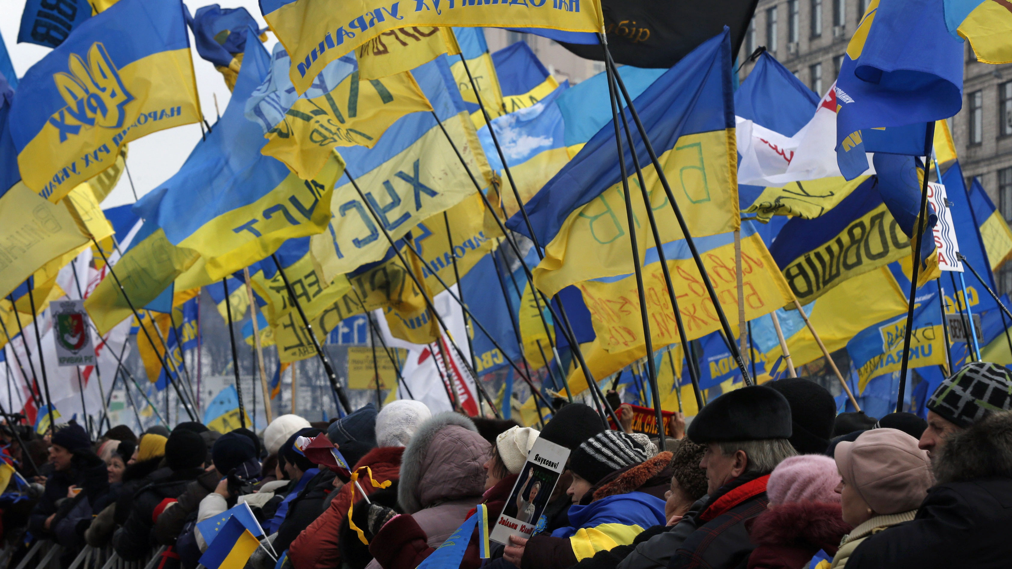 Eu Suspends Ukraine Trade Agreement As Rival Rallies March Channel