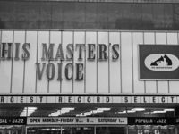 April 1968: An HMV shop front in the sixties. (Photo by H. J. Allen/Evening Standard/Getty Images)