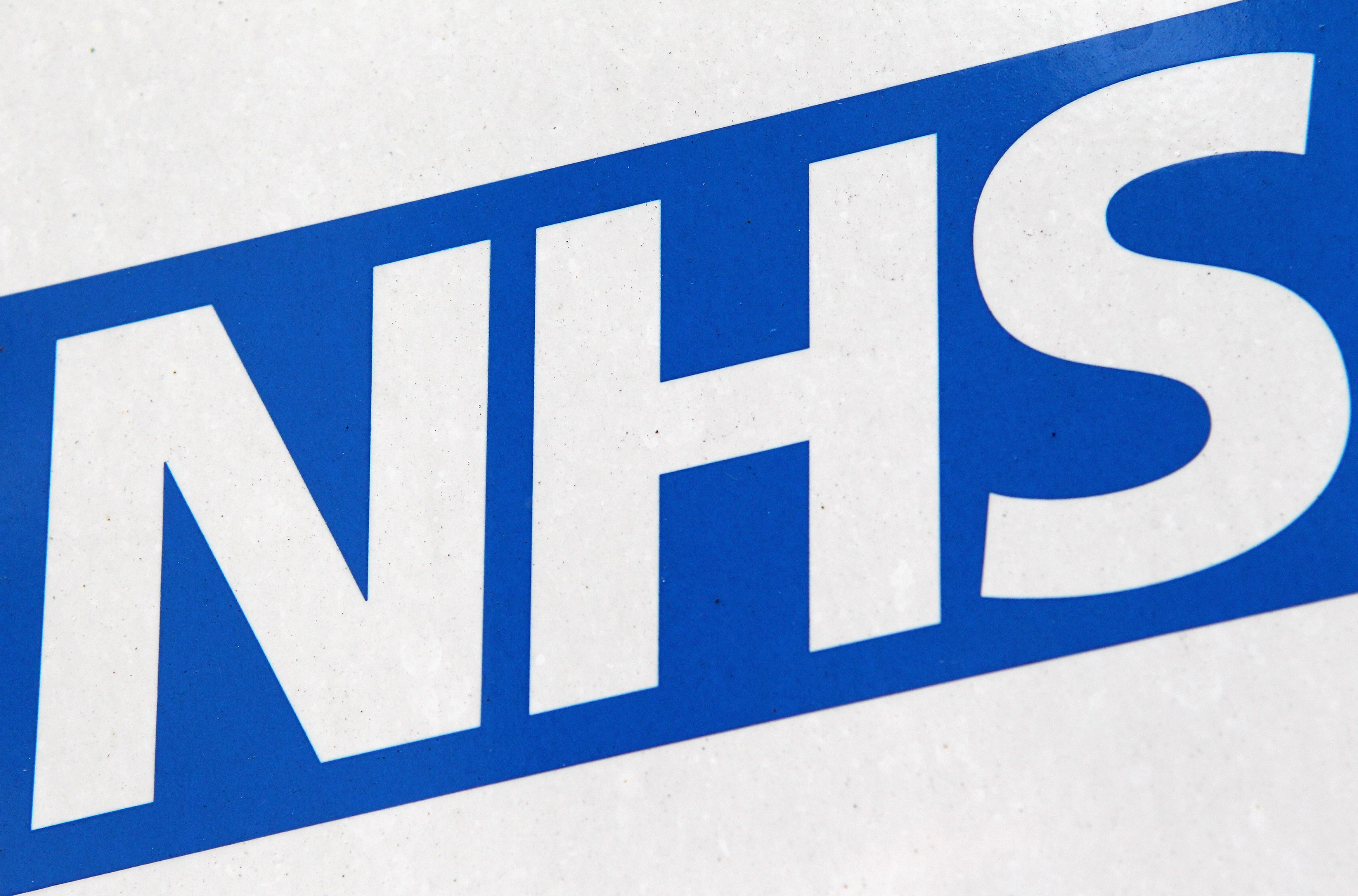 About the NHS