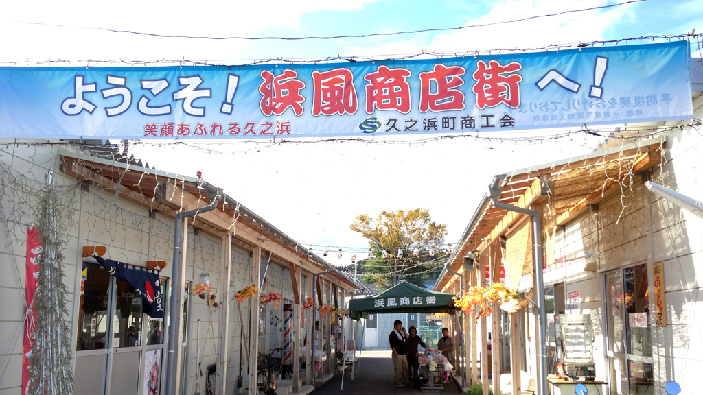 Temporary shops in the Fukushima area (Garry Thomas)