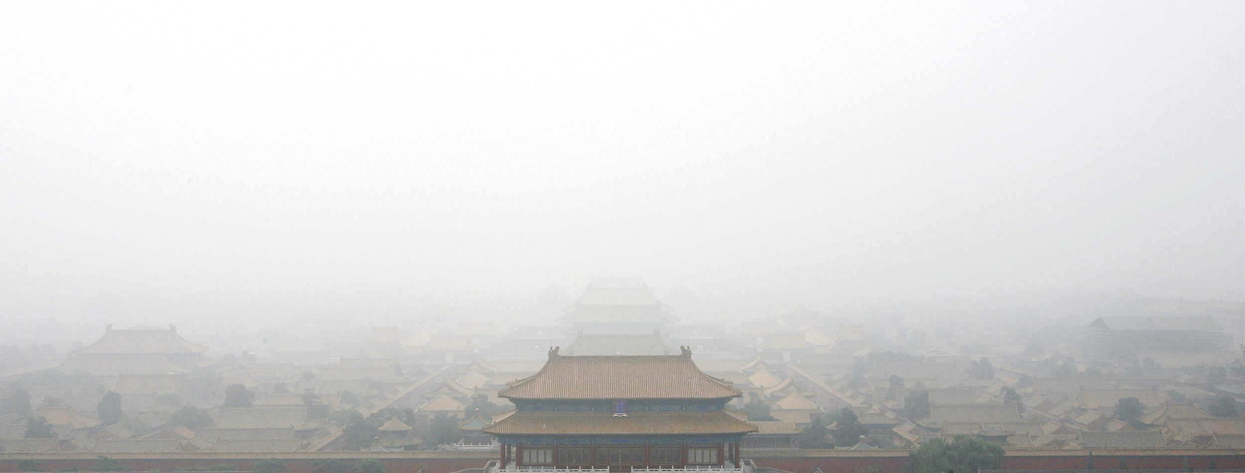 Beijing (Getty)