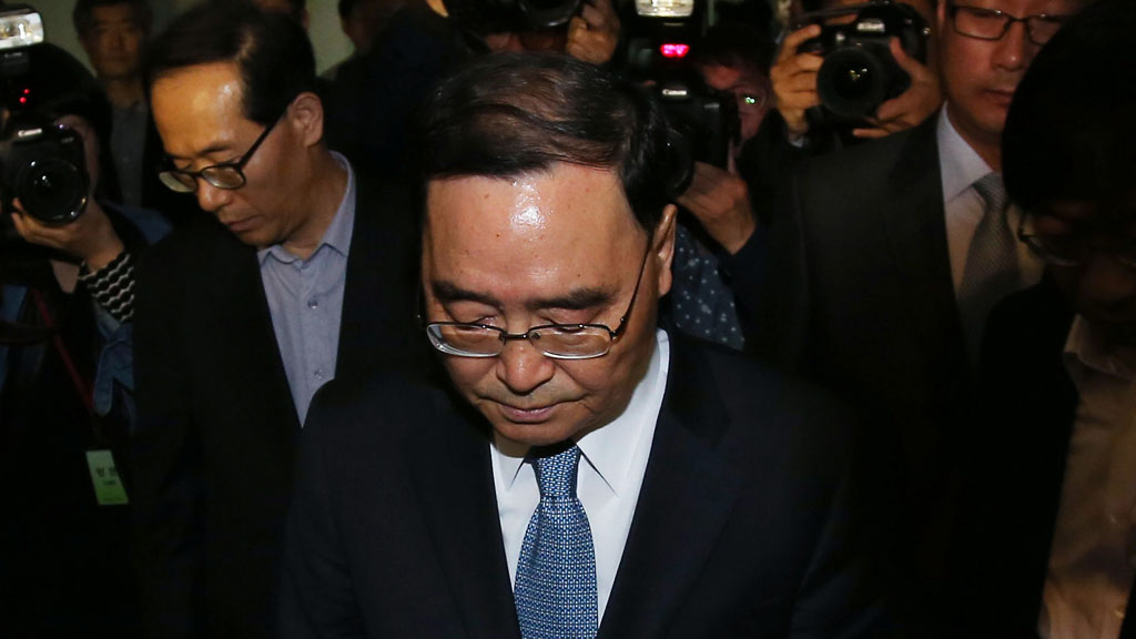 South Korean Prime Minister Chung Hong-won (picture: Getty)