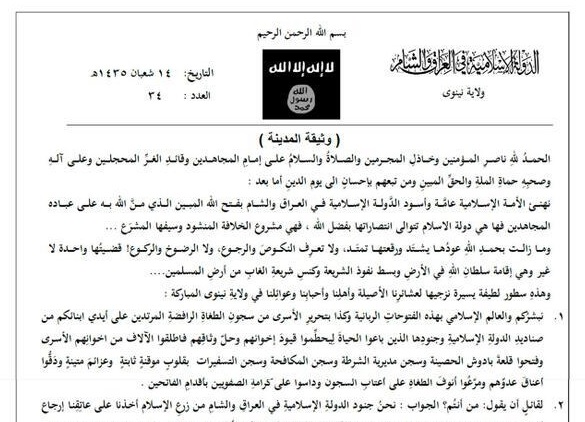 Isis rules for citizens of Nineveh
