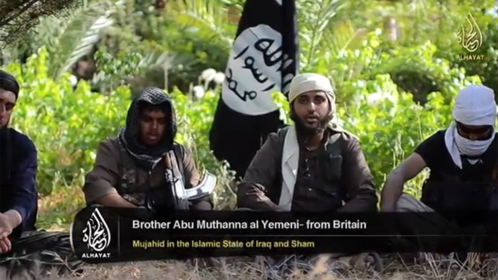 Abu Muthanna al Yemeni