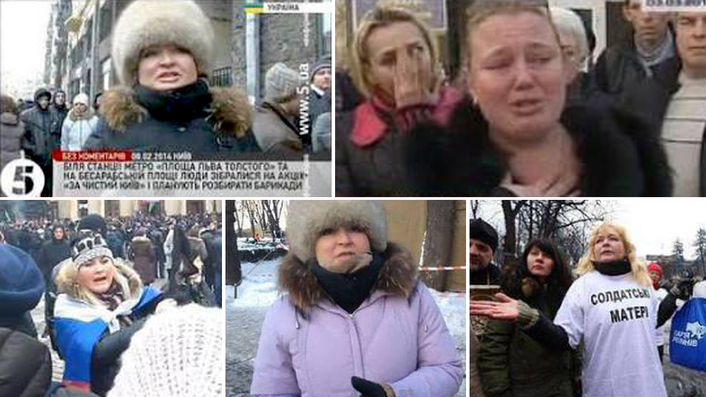 An actress reportedly shown in a large number of Ukraine reports.