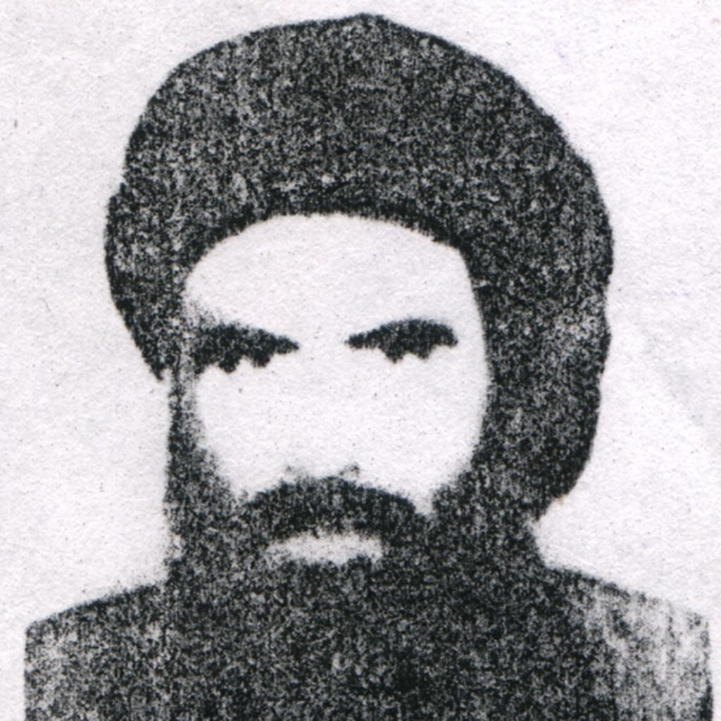 Mullah Omar (Getty)