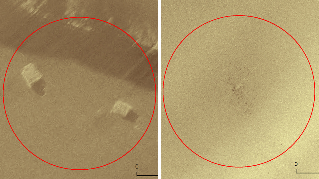 MH370 sonar images