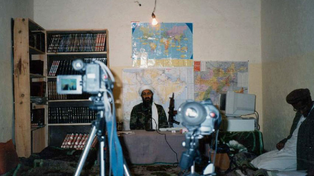 Inside Osama Bin Laden's Afghan compound – Channel 4 News