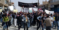 There were also reports for the first time of major demonstrations in Kurdish areas in the northeast of Syria