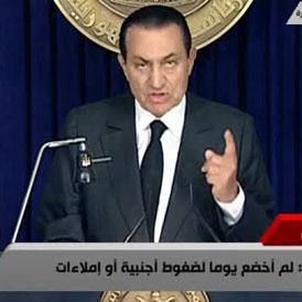 Hosni Mubarak arrested in corruption investigation (Reuters)