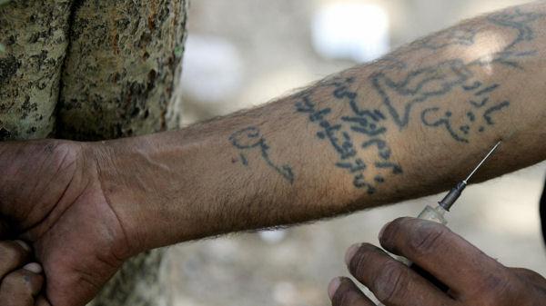 Terburuk di Dunia, Hingga 3 Juta Warga Iran Jadi Pecandu Narkoba