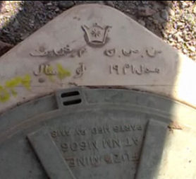 Persian serial numbers on weaponry used by the Taliban.
