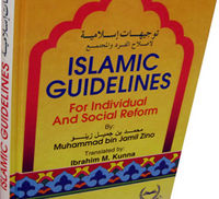 Thinktanks demand inquiry into libraries' Islamist hatebooks
