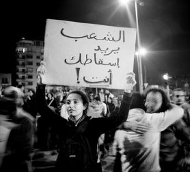 Protesters gather in Cairo, Egypt