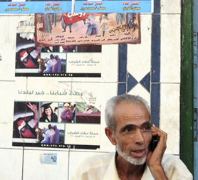 Egypt still in virtual communications blackout - Reuters