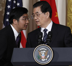 Chinese President Hu Jintao in Washington. (Reuters)