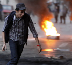 Egypt bans protests after unrest, activity continues online.