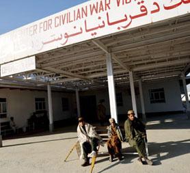 Lashkar Gah Emergency Hospital, Afghanistan (Emergency)