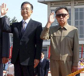 China 'contemplates reunified Korea' (Reuters)