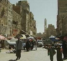 Yemen street