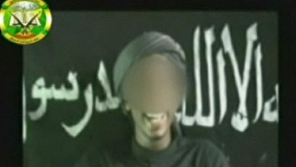 British Somali who became a suicide bomber